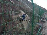 直销圈地 车间护栏网 双边丝护栏网 量大优质