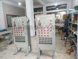 防爆配電箱,BXMD8050防爆配電箱廠家
