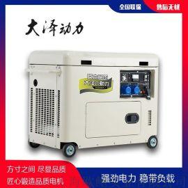 永磁投标8KW柴油发电机