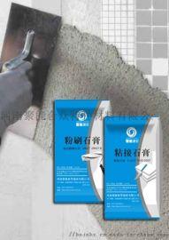 轻质粉刷石膏,轻质抹灰石膏砂浆