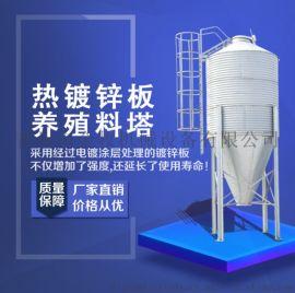 养殖15吨料塔生产厂家