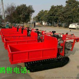 小型履带自卸运输车厂家 山地果园1吨履带运输车