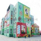 合众自动喷绘机 壁画打印 墙体彩绘机户外广告绘画