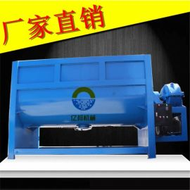 江苏卧式塑料搅拌机塑胶色粉色母粒混料机厂家