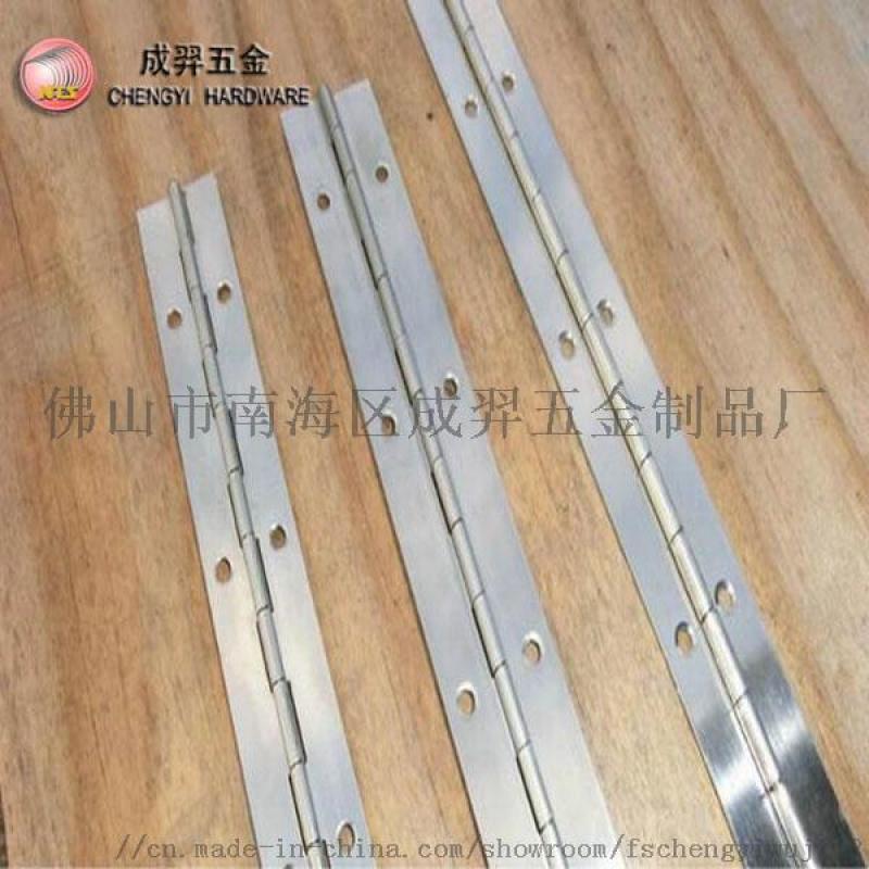 廣東五金廠家直銷加厚重型不鏽鋼長條合頁摺頁活頁鉸鏈