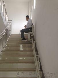 电动座椅升降机楼梯自动折叠电梯老人专用升降机
