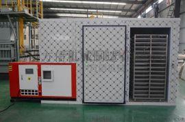 食品空气能热泵烘干房设备-方信机械