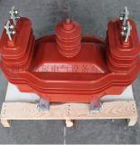 10KV户外高压计量箱JLSZY-12双绕组