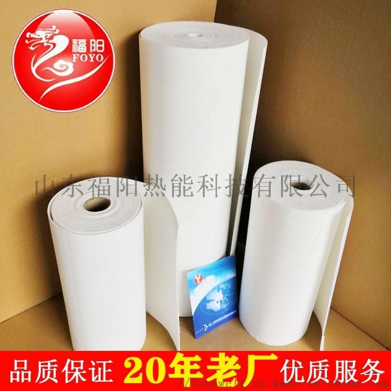 电磁加热设备用保温材料 电器耐高温材料