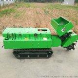 履带式开沟施肥回填机 自走式微耕田园管理机
