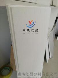 厂家生产办公楼吊顶玻纤吸音板 岩棉防火保温板