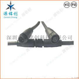 M12-01二芯防水连接器LED防水接头