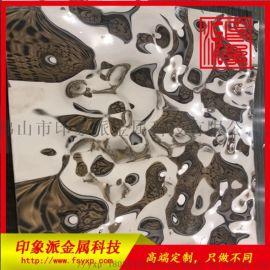 北京厂家直销水波纹不锈钢装饰板 彩色不锈钢水波纹板