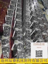框架式承重型钢制拖链_冶金设备框架式承重型钢制拖链