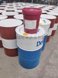 320#齿轮油 国标工业中负荷齿轮油厂家直销