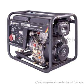 萨登7KW单相柴油发电机小型柴油发电机组