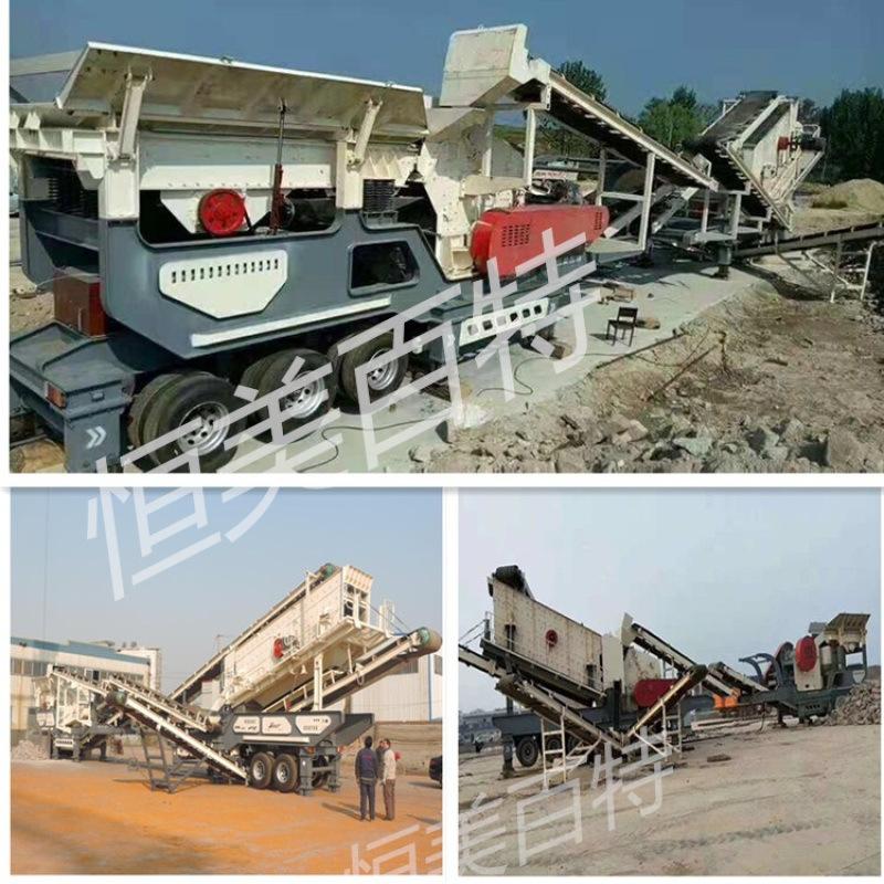 山東移動碎石機廠家直銷 混凝土山石石料破碎機