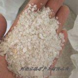 石英砂白沙子 水处理石英砂 喷砂除锈石英砂