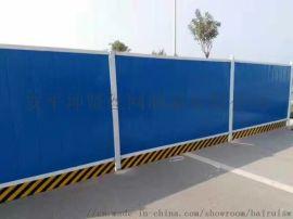 隔离安全围墙挡板 工程防护围挡 施工安全围栏