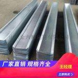 金六顺生产止水钢板镀锌止水钢板