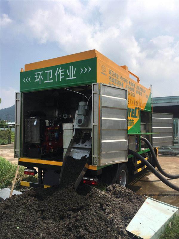 九九八新型环保干湿分离吸粪车质量保证