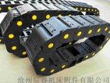 加工设备电缆防护塑料拖链|自动化生产线塑料拖链