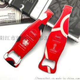 起瓶器 不锈钢啤酒 创意滴胶启子 开瓶器 开罐器