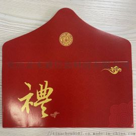 供应专属定制封套 铜纸版封套珠光纸封套