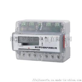三相导轨式预付费电能表(7P)