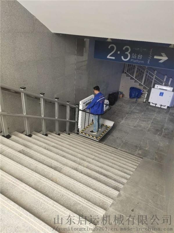 昆明市家裝樓梯升降機曲線斜掛電梯斜掛樓道升降設備