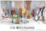 杭州知名品牌三米夏天折扣女装一手货源就找广州明浩