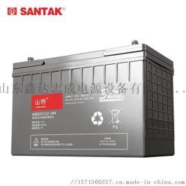 深圳山特C12-100AH12V铅酸蓄电池厂家