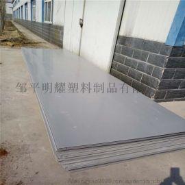 PVC塑料板 PVC硬板 可雕刻切割焊接热弯加工