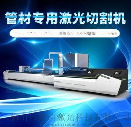 全自动上下料管材激光切割机 佛山隆信FL6018管材激光切割机 开槽打孔斜切弧口管材激光切割机