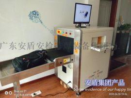 供应福建X光安检机AD-5030C
