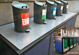 设计智能垃圾定制分类垃圾桶找地埋式垃圾桶生产厂家