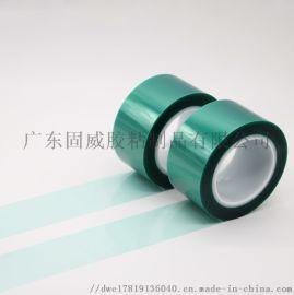 PET硅胶带/绿色高温胶带