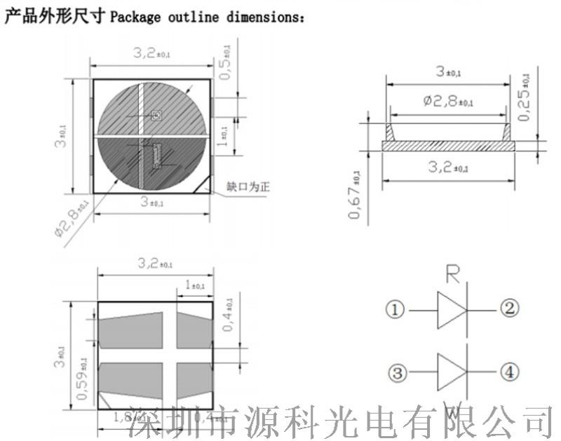 安防  LED补光灯3030发射管