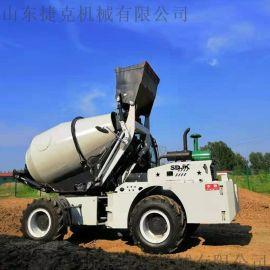 农用混泥土搅拌车 自上料搅拌车 3方混凝土运输车