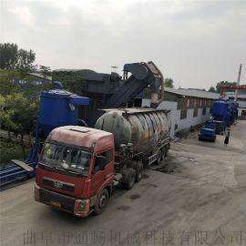 集装箱卸水泥粉环保输送机码头集装箱粉煤灰倒料卸车机