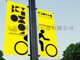 天津电杆广告道旗制作 灯杆杆广告道旗定制找富国极速发货