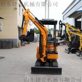 2.2吨履带液压挖掘机 小型履带式挖土机