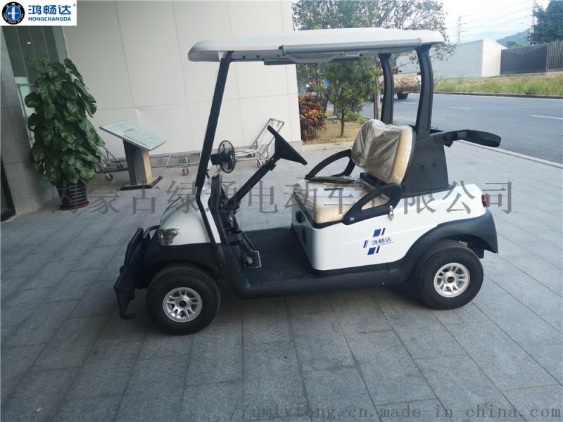 内蒙鸿畅达 电动高尔夫球车 高尔夫观光车