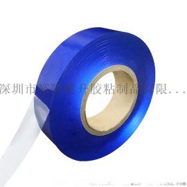 定制首饰包装PVC透明静电保护膜手链项链珠宝包装缠绕拉伸自粘