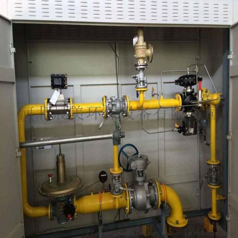 燃气调压柜 天然气调压箱 调压计量柜厂家