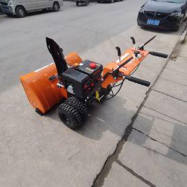 热卖手推式扫雪机 家用小型除雪车 齿轮传动性能稳定