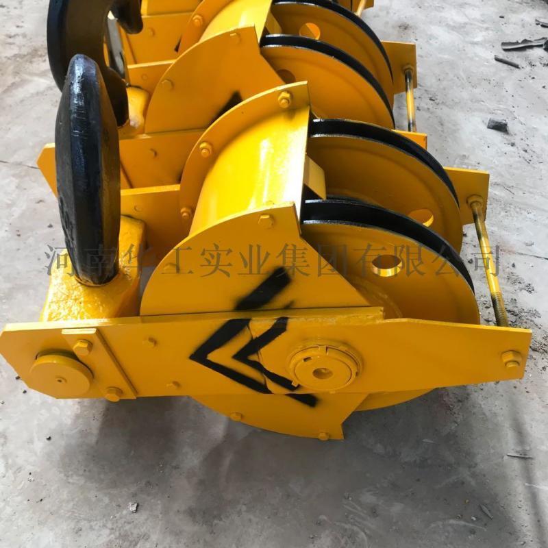 32t滑轮吊钩组 高质量单钩吊钩组 单梁吊钩