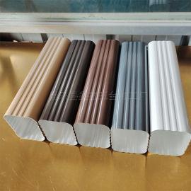 木屋结构用排水管 铝合金方形水管