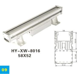 外置电源洗墙灯壳厂家  广东铝合金灯壳
