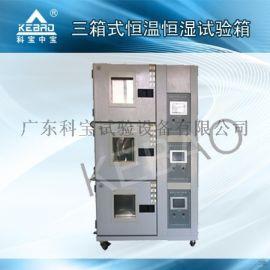 可编程高低温湿热交变试验箱 触摸屏湿热试验箱